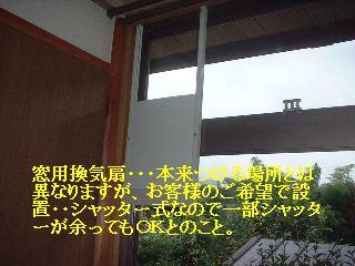 f0031037_1892513.jpg
