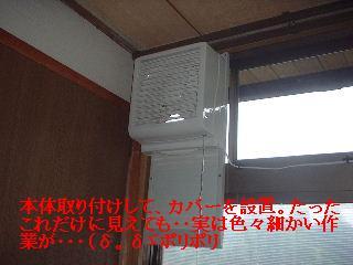 f0031037_1894625.jpg