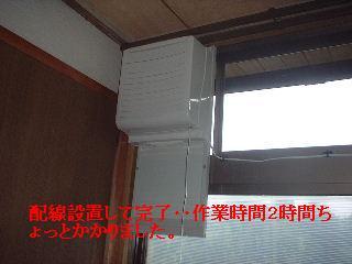 f0031037_1895713.jpg