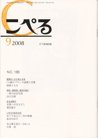d0024438_1982376.jpg