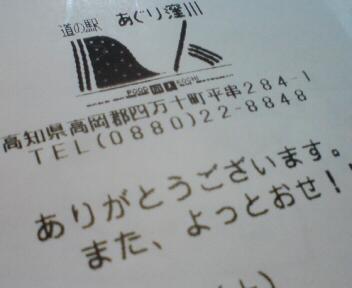 b0149241_17191616.jpg