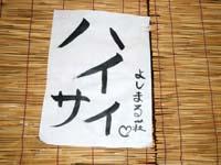 b0158746_2005316.jpg