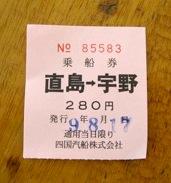b0025850_15311814.jpg