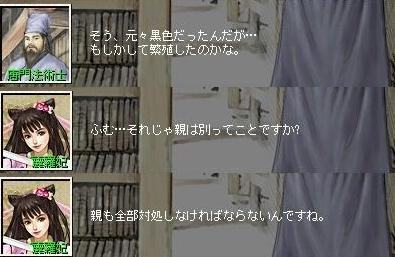 c0107459_1627686.jpg