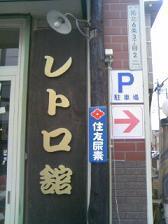f0140360_20102647.jpg