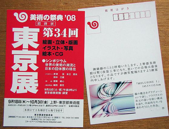 f0080162_2002578.jpg