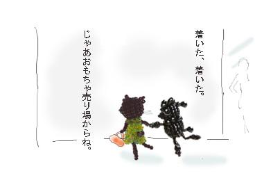 b0104065_1733587.jpg