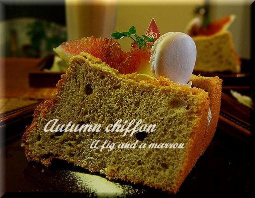秋シフォンAutumn chiffon_a0105872_1013999.jpg