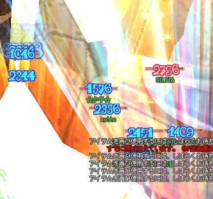 d0039579_002019.jpg