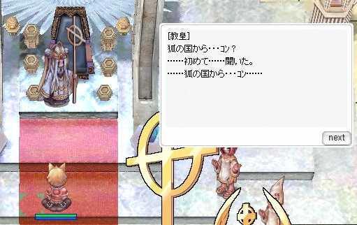 f0069880_1374596.jpg
