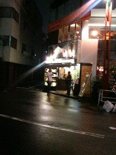 東京厨房とモンマスティー_a0075684_20281498.jpg
