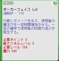 f0130485_175202.jpg