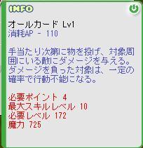 f0130485_1752185.jpg