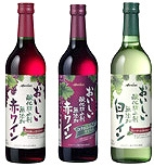気軽に楽しめそうなメルシャンのワイン_e0135287_20471889.jpg