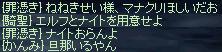 d0045692_19464080.jpg
