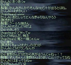 d0045692_2063680.jpg
