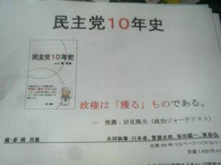 c0092197_2274081.jpg