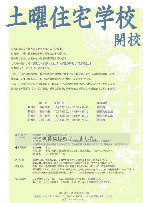 b0014003_2011287.jpg