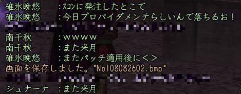d0058007_2204974.jpg