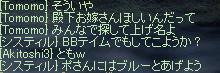 f0101117_2121083.jpg