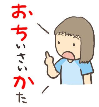 b0150018_12135072.jpg