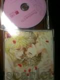杉田×中村・初BL-CD「Scarlet」_e0057018_1734283.jpg