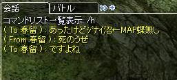 b0091923_237282.jpg