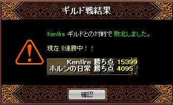 f0152131_1931342.jpg