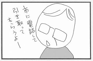f0121232_2224668.jpg