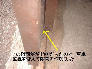 f0031037_17534386.jpg