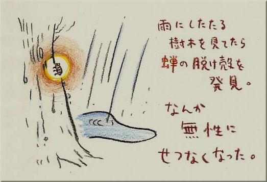 f0127937_1153977.jpg