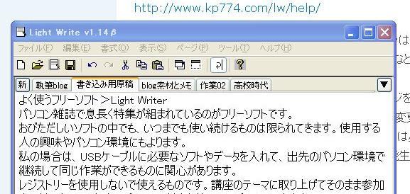 b0036638_2246577.jpg