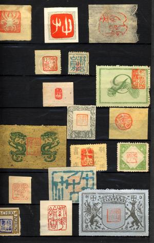 b0081843_19341917.jpg