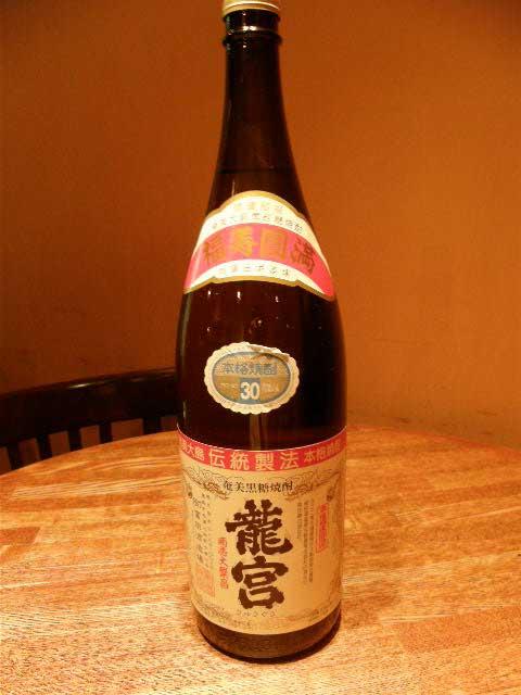 バカルディ古酒となんと焼酎_e0112048_221527.jpg