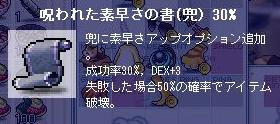 d0087249_271424.jpg
