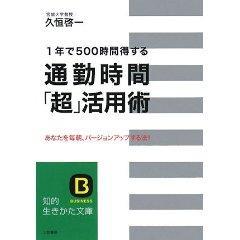 b0053351_7542177.jpg