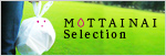 MOTTAINAI Selection
