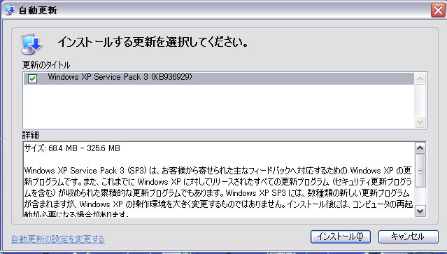 a0079356_1722195.jpg