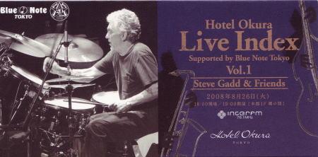 2008-08-27 ホテルでジャズ_e0021965_11422111.jpg