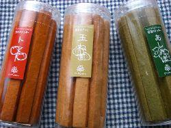 美味しい野菜クッキー。_c0005672_22542688.jpg