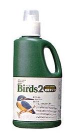 Birds(バード)_c0098877_13524189.jpg