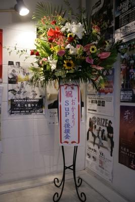 8月15日@松江eurus_b0144406_1314423.jpg