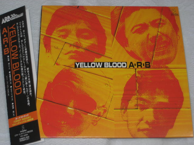 ARB / YELLOW BLOOD  (紙ジャケ)_b0042308_22525781.jpg