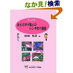 b0064413_1391482.jpg