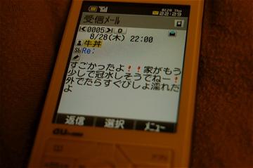 c0111017_22433010.jpg