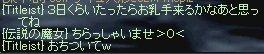 c0053718_17511060.jpg