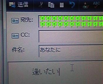 f0063931_10331288.jpg