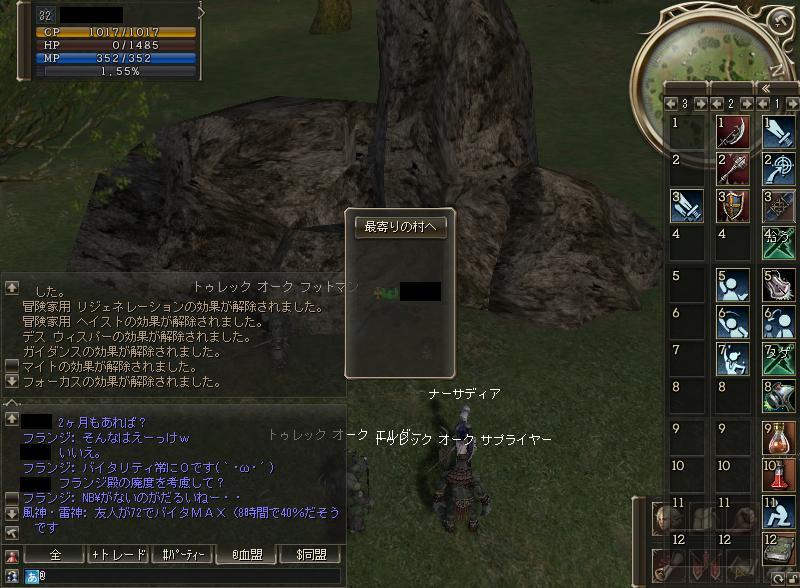 f0087533_2442682.jpg