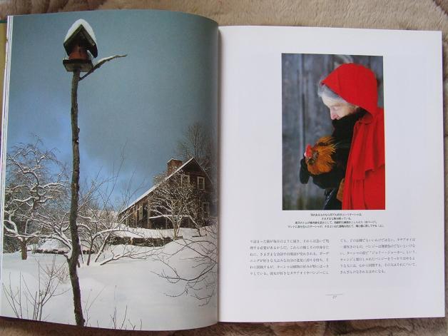 私の本コレクション PART9_b0089338_1373575.jpg