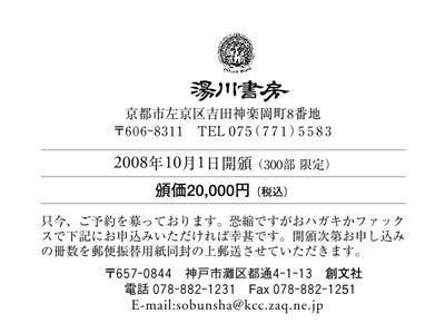 b0081843_20304351.jpg